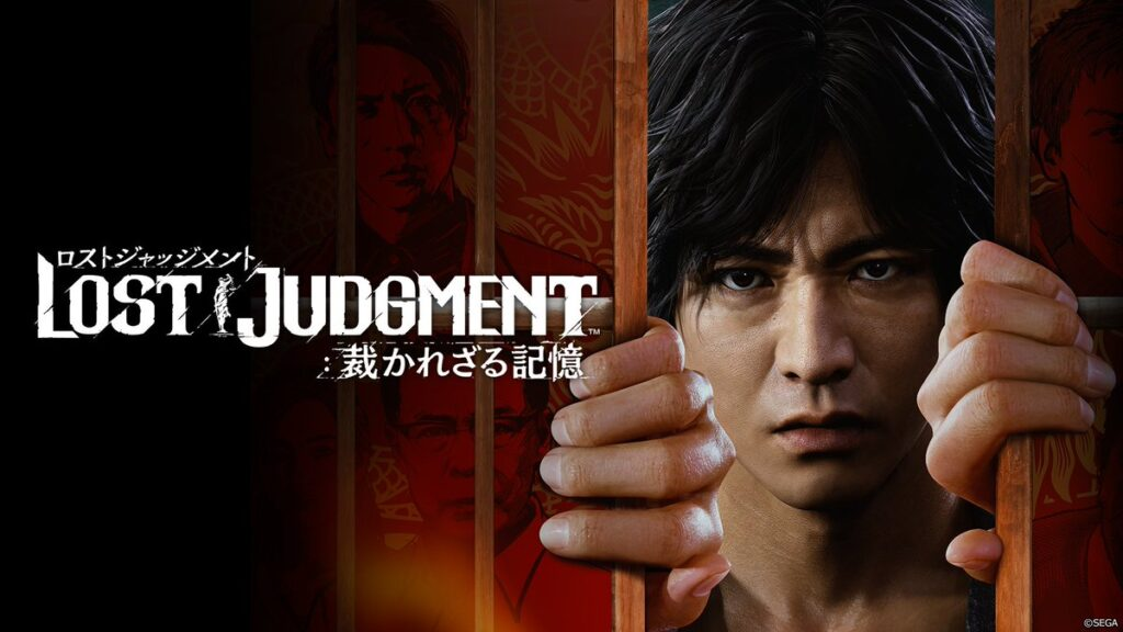 【予約でpt10%】9/24(金)発売 PS5/PS4「ロストジャッジメント:裁かれざる記憶」