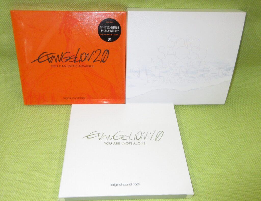 「ヱヴァンゲリヲン」関連CDを買取りましたヾ(⌒▽⌒)ゞ
